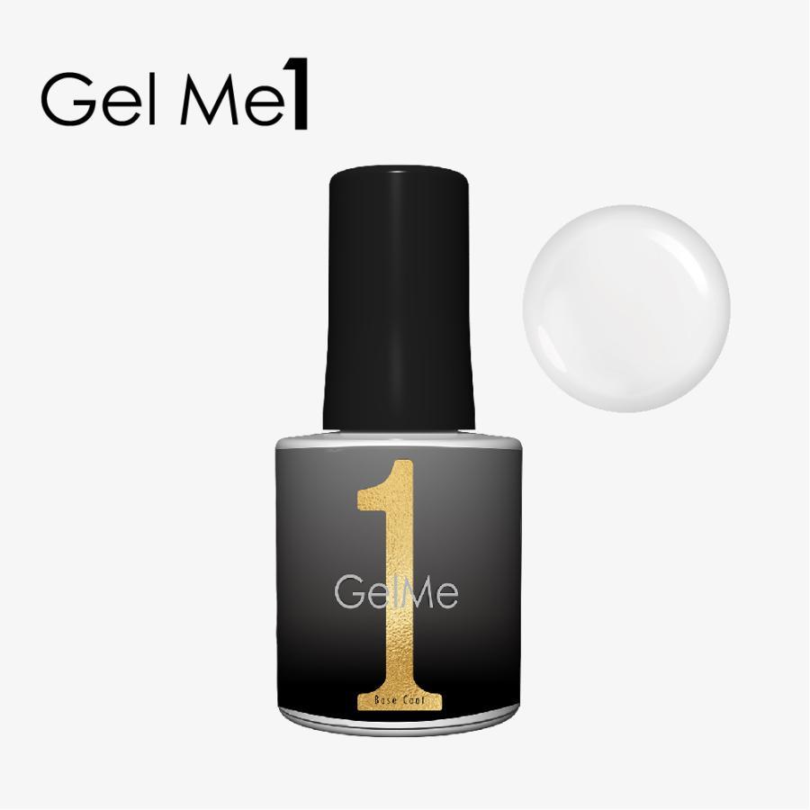 新品■送料無料■ ジェルネイル ジェルミーワン 57 購買 はがせるベース Gel Me1 はがせるジェルネイル