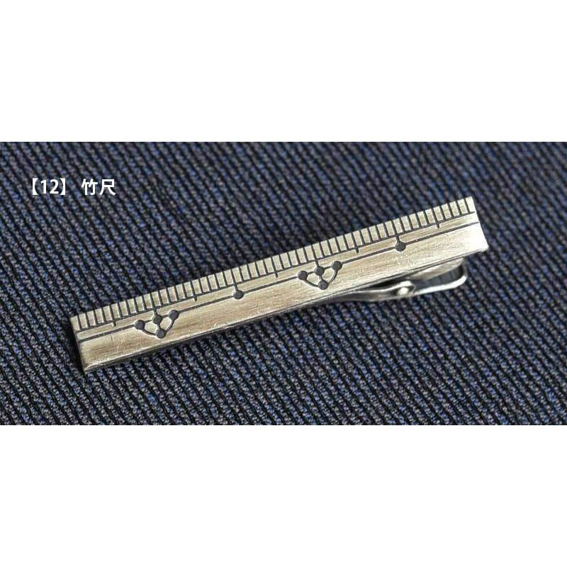 ネクタイピン おしゃれ 工具 ユニーク タイバー 日本製 モンキーレンチ スコップ プライヤー 定規 歯ブラシ 体温計 ハサミ コンパス ハンマー ナイフ|y-cravat-ueda|13