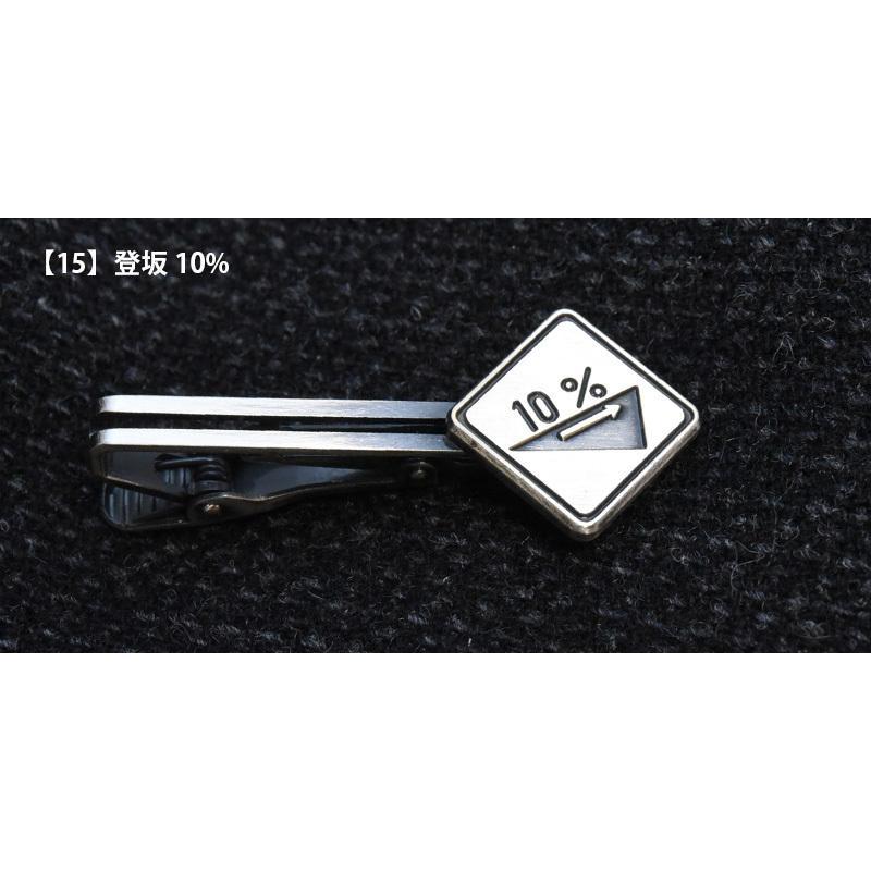 ネクタイピン おしゃれ 工具 ユニーク タイバー 日本製 モンキーレンチ スコップ プライヤー 定規 歯ブラシ 体温計 ハサミ コンパス ハンマー ナイフ|y-cravat-ueda|16