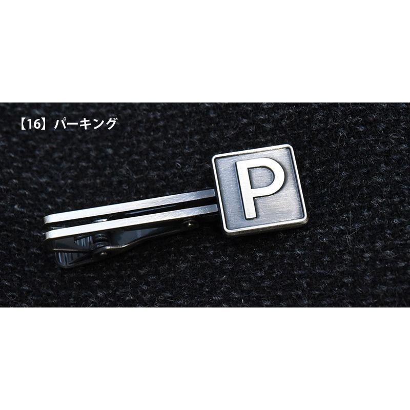 ネクタイピン おしゃれ 工具 ユニーク タイバー 日本製 モンキーレンチ スコップ プライヤー 定規 歯ブラシ 体温計 ハサミ コンパス ハンマー ナイフ|y-cravat-ueda|17