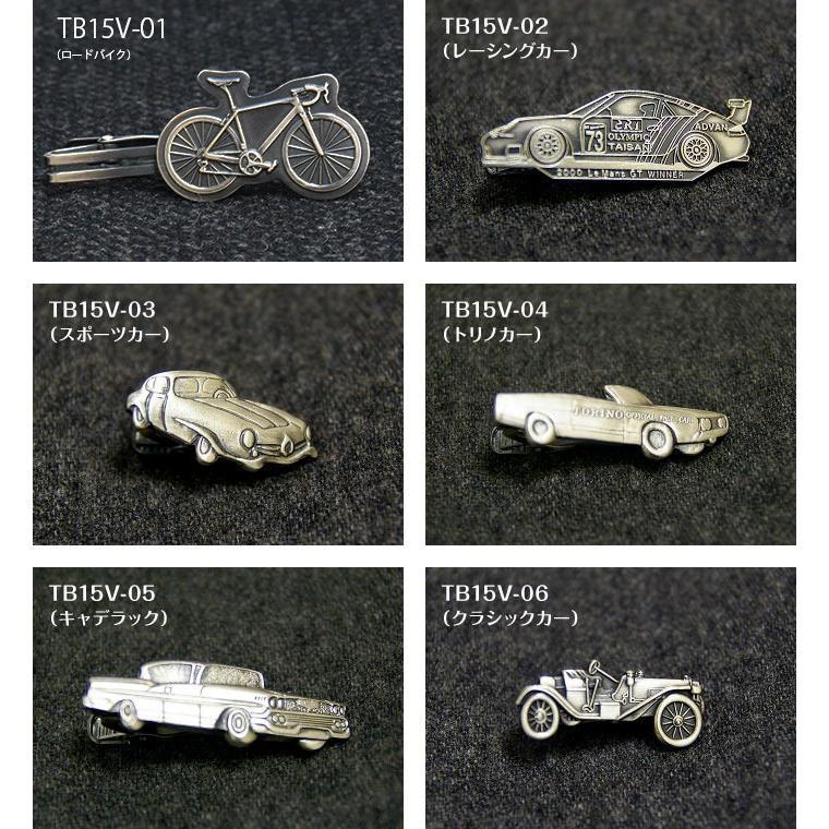ネクタイピン プレゼント おしゃれ 乗り物モチーフ タイバー  日本製 シルバー 17種類 バイク クルマ 船 自転車 電車 船|y-cravat-ueda|02