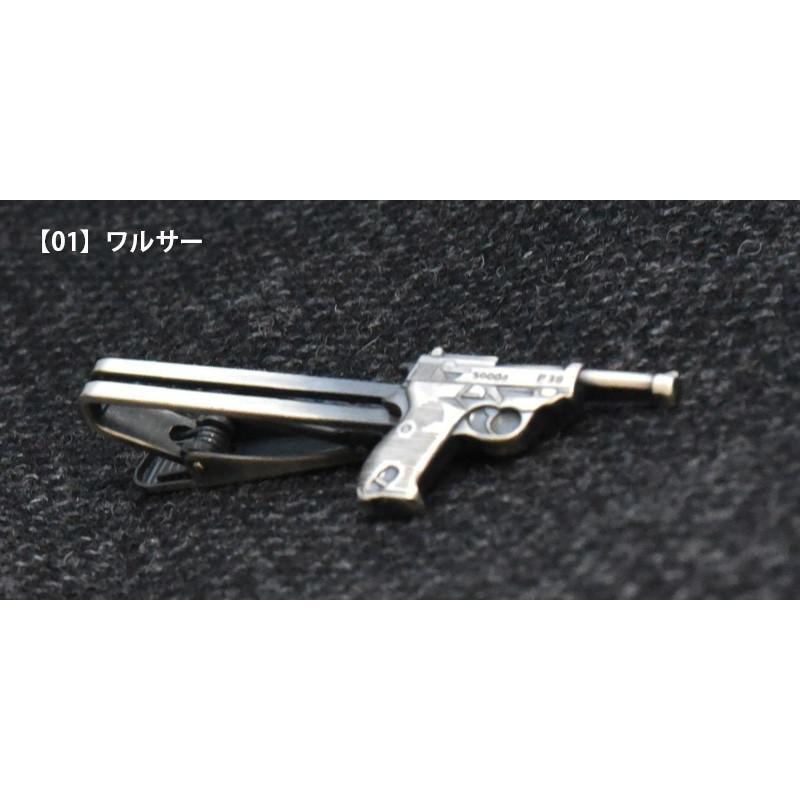 ネクタイピン おしゃれ 大人趣味 モチーフ タイバー プレゼント 日本製 チョイワル おもしろ ユニーク 銃 手錠 ダーツ カジノ トランプ|y-cravat-ueda|02