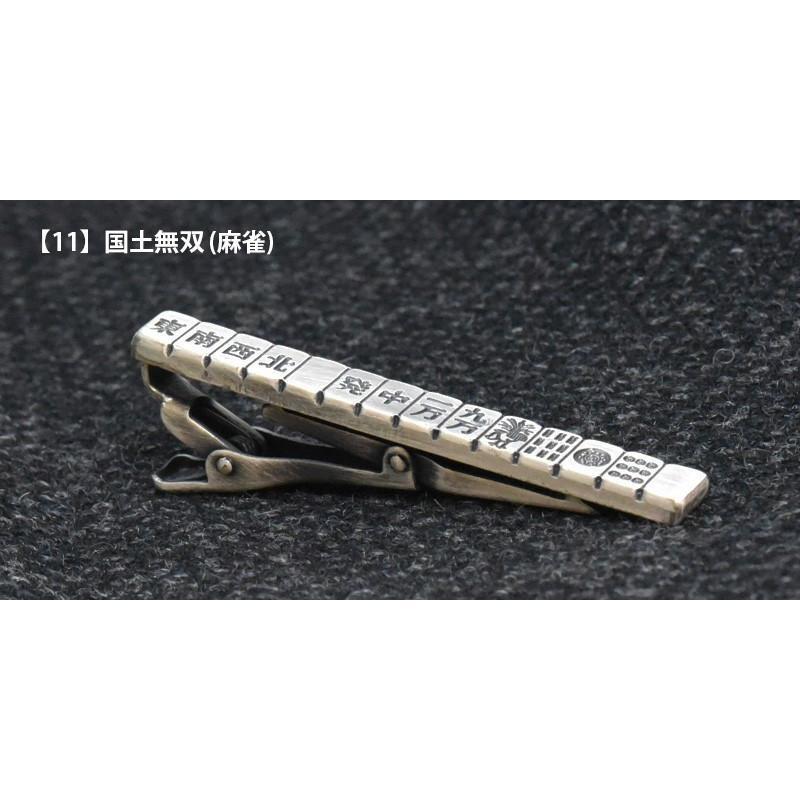 ネクタイピン おしゃれ 大人趣味 モチーフ タイバー プレゼント 日本製 チョイワル おもしろ ユニーク 銃 手錠 ダーツ カジノ トランプ|y-cravat-ueda|12