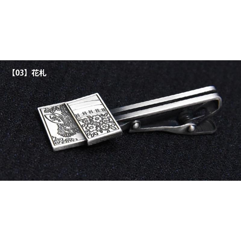 ネクタイピン おしゃれ 大人趣味 モチーフ タイバー プレゼント 日本製 チョイワル おもしろ ユニーク 銃 手錠 ダーツ カジノ トランプ|y-cravat-ueda|04