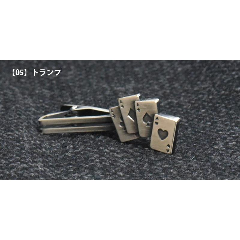 ネクタイピン おしゃれ 大人趣味 モチーフ タイバー プレゼント 日本製 チョイワル おもしろ ユニーク 銃 手錠 ダーツ カジノ トランプ|y-cravat-ueda|06