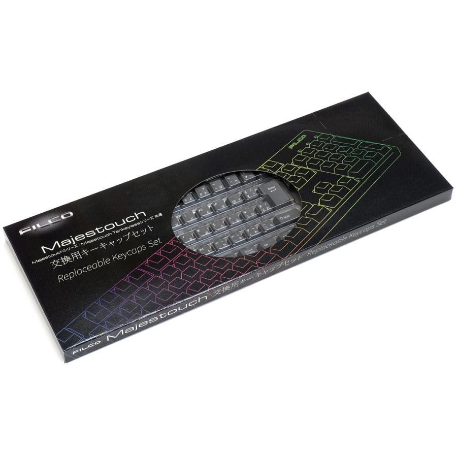 【通販限定】Majestouch 交換用カラーキーキャップセット 日本語108キー・かなあり・ダークグレー FKCS108JD|y-diatec|04