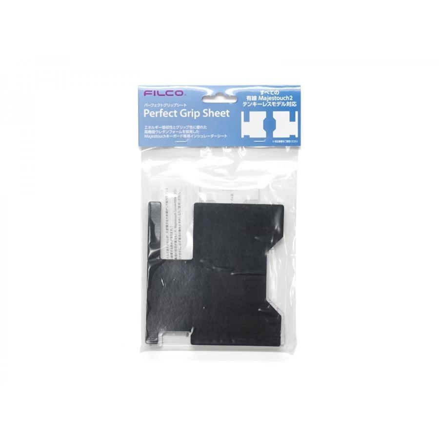 Perfect Grip Sheet for FILCO Majestouch TKL / FPGS3-M2TL|y-diatec|06