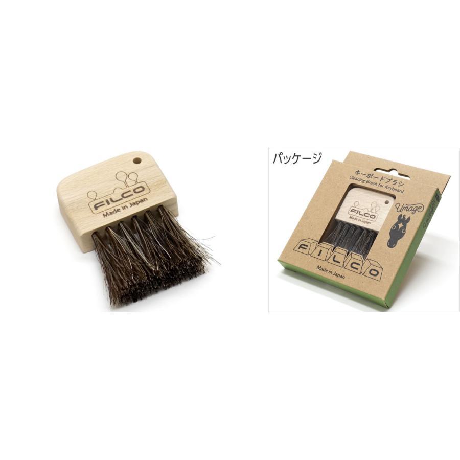 キーボードブラシ Cleaning Brush for Keyboard:FUB30|y-diatec|02