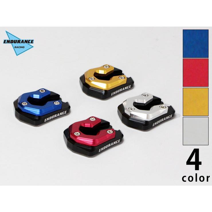 FORZA 即日出荷 #039;18.7〜 サイドスタンドボード 定番から日本未入荷 全4色