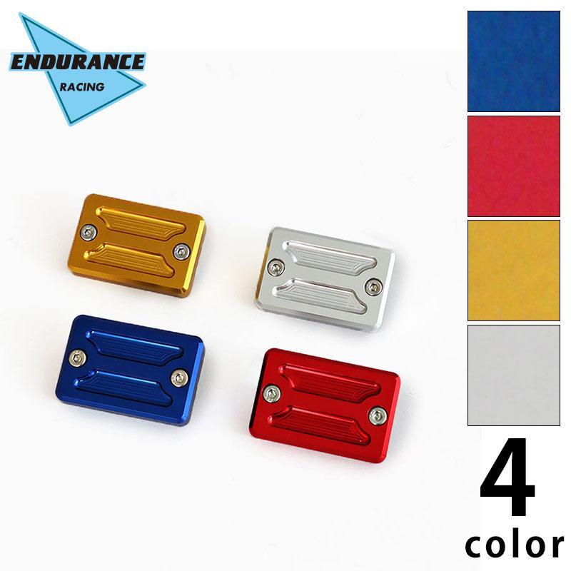 汎用 超歓迎された 送料無料新品 マスターシリンダーキャップA 全4色