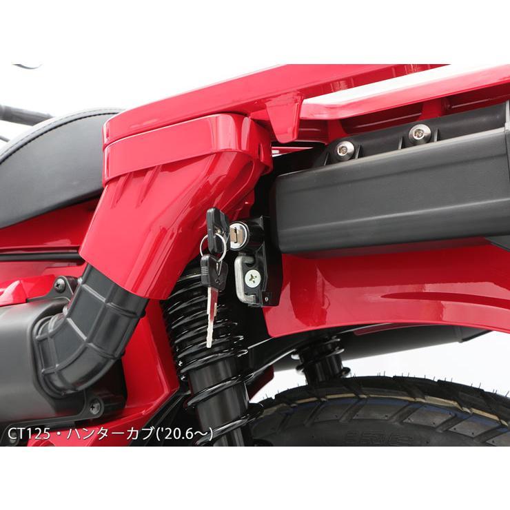 CT125 ハンターカブ JA55 ヘルメットホルダーキット|y-endurance|03