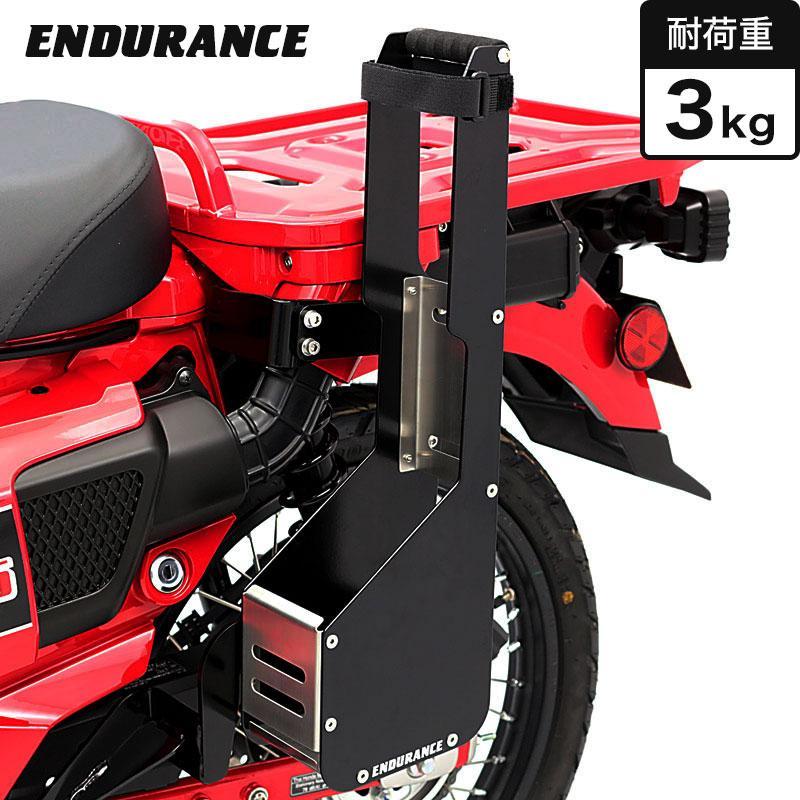 CT125 ハンターカブ JA55 ロッドケースキット y-endurance