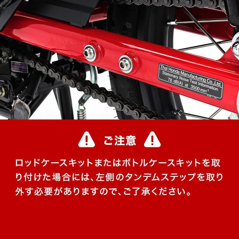 CT125 ハンターカブ JA55 ロッドケースキット y-endurance 16