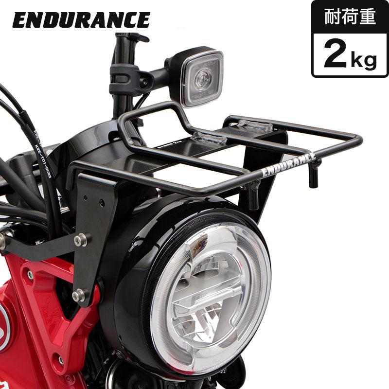 【ENDURANCE】CT125 ハンターカブ JA55 フロント キャリア   CAR_ y-endurance