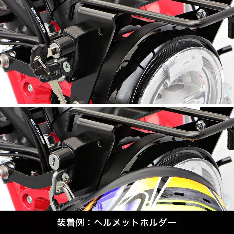 【ENDURANCE】CT125 ハンターカブ JA55 フロント キャリア   CAR_ y-endurance 06