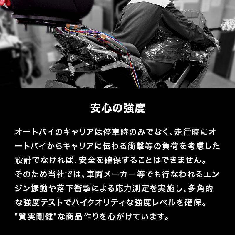 【ENDURANCE】CT125 ハンターカブ JA55 フロント キャリア   CAR_ y-endurance 07