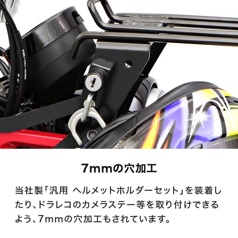 【ENDURANCE】CT125 ハンターカブ JA55 フロント キャリア   CAR_ y-endurance 09