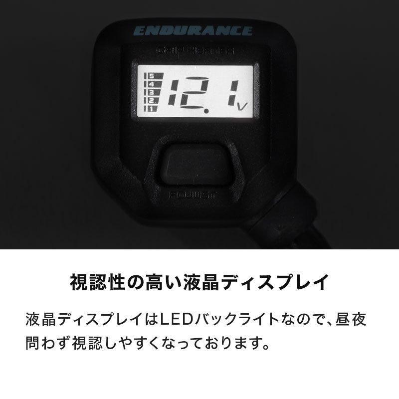 【ENDURANCE】CT125 ハンターカブ JA55 グリップヒーターセット HG115 ホットグリップ/電圧計付/5段階調整|y-endurance|14