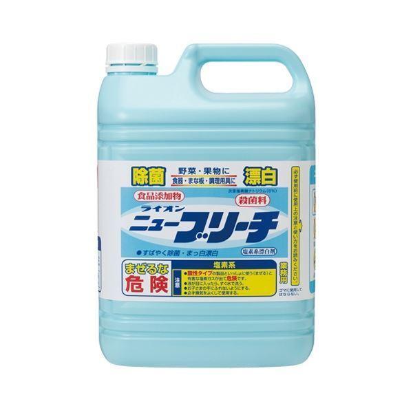 (まとめ)ライオン 塩素系漂白剤 ニューブリーチ 5kg〔×30セット〕