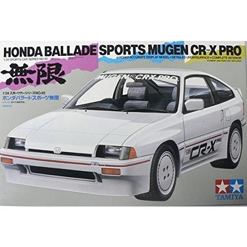 タミヤ 1/24 無限 CR-X PRO (1/24 スポーツカー:24045)