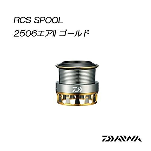 Daiwa SLP WORKS(ダイワSLPワークス) スプール RCS 2506エアスプール2 2500 スピニングリール(2500サイズ)用 ゴー