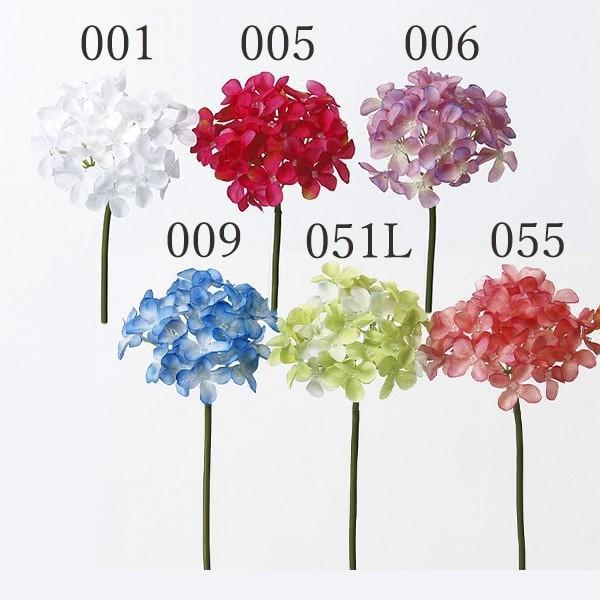 《 造花 》☆即日出荷☆アスカ ハイドランジアピック 新色追加 アウトレットセール 特集