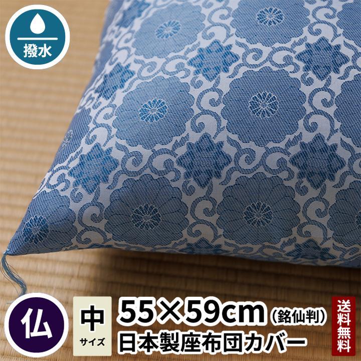 夏用 仏前座布団カバー 無料サンプルOK ショッピング 二丁菊