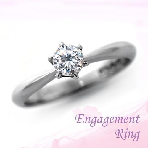 本物の 婚約指輪 プラチナ ダイヤモンドエンゲージリング 0.30ct Dカラー VS2 トリプルエクセレントカット GIA鑑定, 豊根村 a86b2281