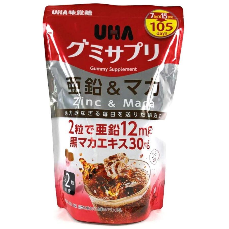 グミサプリ 糖 Uha 味覚