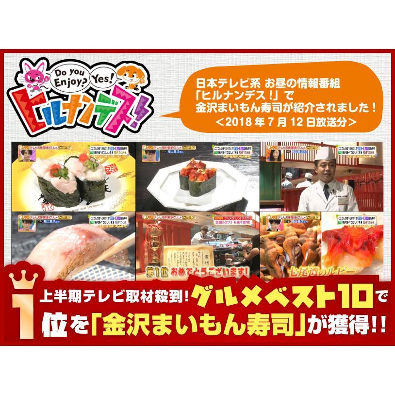 寿司屋のいくら醤油漬け いくら  500g 北海道標津町加工|y-kanazawamaimon|02