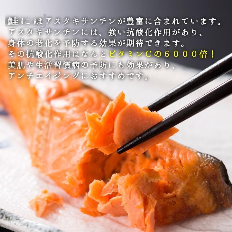 ランキング1位!2kgで2,480円!鮭切り身アムールサーモン2kg(40〜50切前後)数量限定わずか【大特価セール】【新商品】|y-kanazawamaimon|08