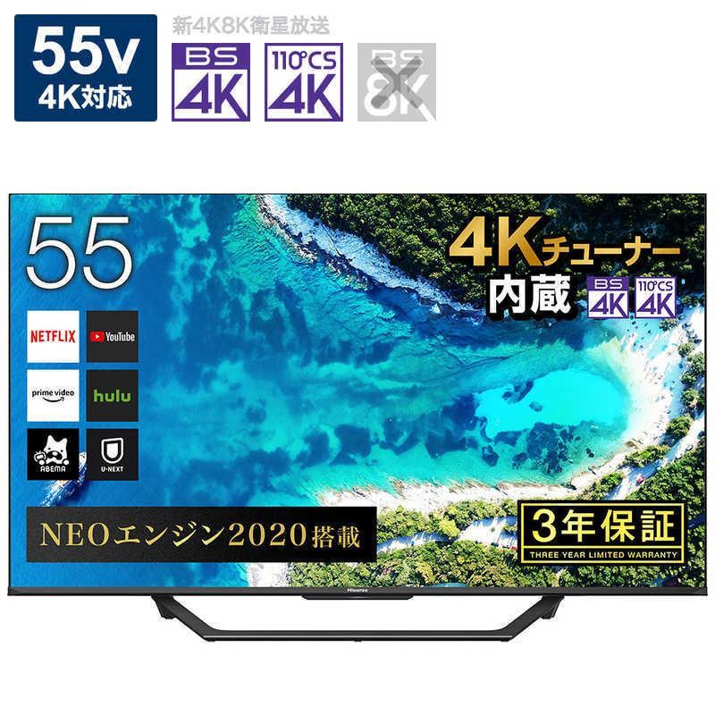 ハイセンス 55V型 4K対応液晶テレビ 4Kチューナー内蔵 YouTube対応 保証 55U7F 標準設置無料 特別セール品