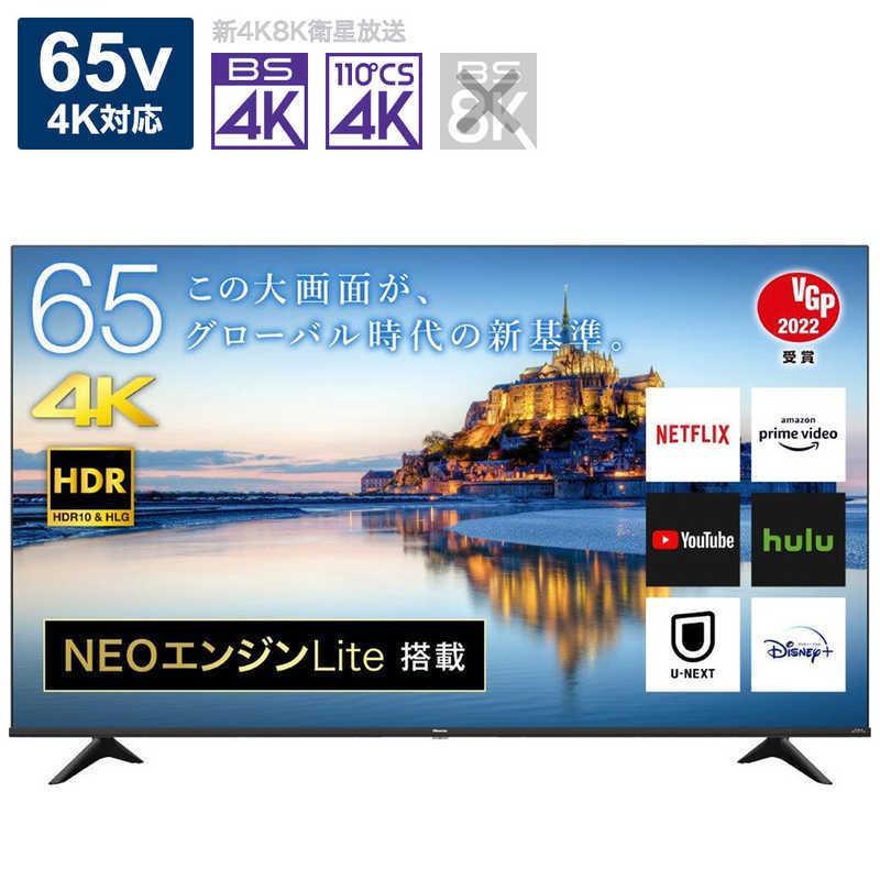 ハイセンス 65V型 2020 新作 4K対応液晶テレビ BS CS 売れ筋 65A6G YouTube対応 標準設置無料 4Kチューナー内蔵