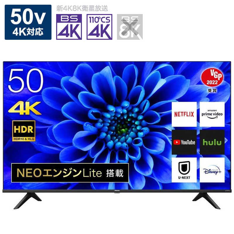 ハイセンス 50V型 新作製品 世界最高品質人気 4K対応液晶テレビ BS トレンド CS 50E6G YouTube対応 4Kチューナー内蔵 標準設置無料