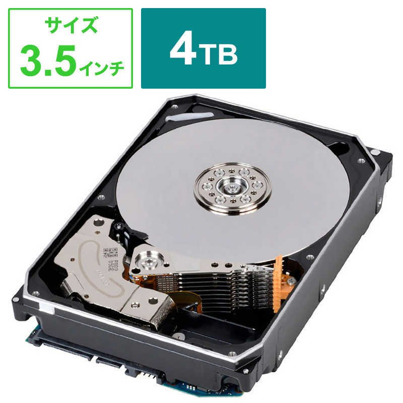 買取 東芝 美品 TOSHIBA 内蔵HDD SATA接続 MN-Airシリーズ MN08ADA400E 3.5インチ JP NAS 4TB