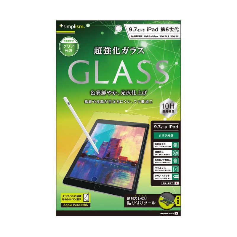 トリニティ AL完売しました。 iPad 安売り 6th 5th Pro TRIPD189GLCC 9.7 Air 液晶保護強化ガラス 2