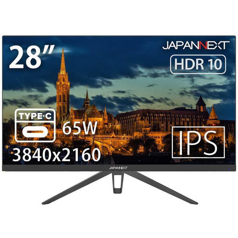 JAPANNEXT オーバーのアイテム取扱☆ JN-IPS28UHDRC65W USB-C接続 PCモニター ブラック 4K 28型 日本 3840×2160 ワイド