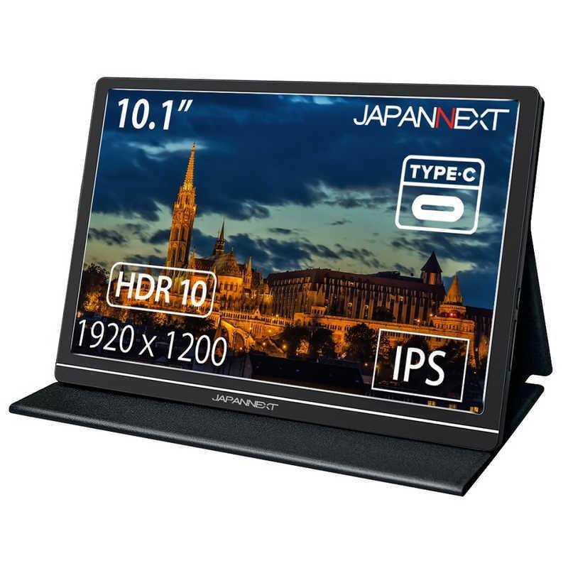 JAPANNEXT 全店販売中 10.1型 モバイルディスプレイ HDR ハイブリッドシグナルソリューション JN-MD-IPS1010HDR 秀逸 USB Type−C HDMI