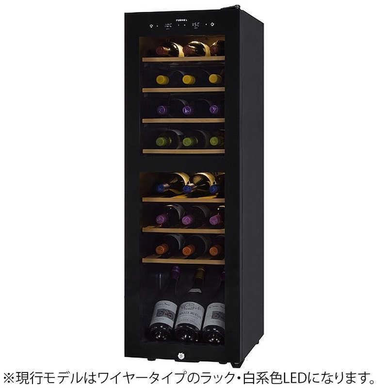さくら製作所 長期熟成型ワインセラー 卓抜 24本 右開き FURNIEL CLASS 直輸入品激安 標準設置無料 ピュアブラック SAB‐90G‐PB SMART
