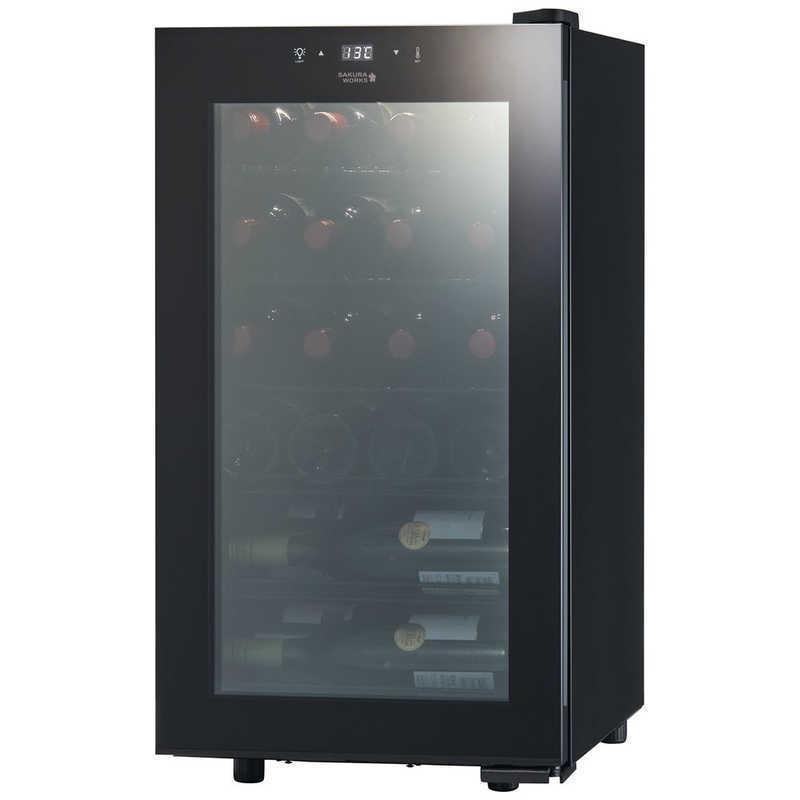 さくら製作所 ワインセラー ZERO CLASS Smart 標準設置無料 SB22 SALENEW大人気! 初回限定 22本 ブラック 右開き