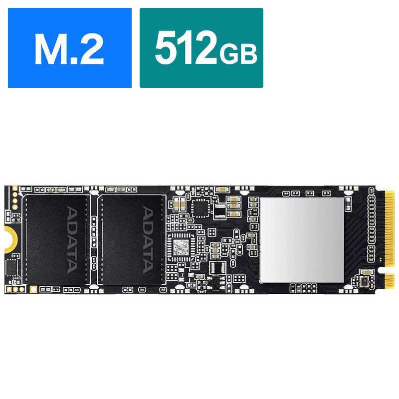 ADATA 内蔵SSD PCI-Express接続 XPG 512GB 新品■送料無料■ M.2 SX8100 ASX8100NP-512GT-C 大人気!