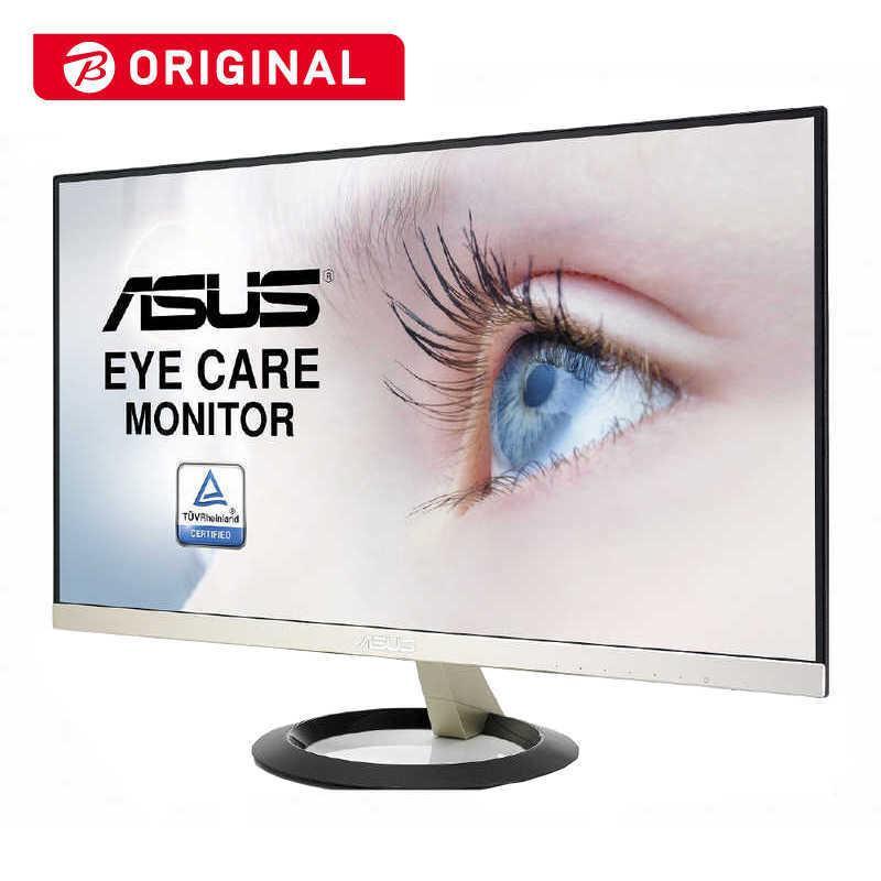 特価キャンペーン ASUS エイスース 23型ワイド フルHD液晶モニター IPSパネル 通信販売 VZ239H VZシリーズ フレームレスデザイン