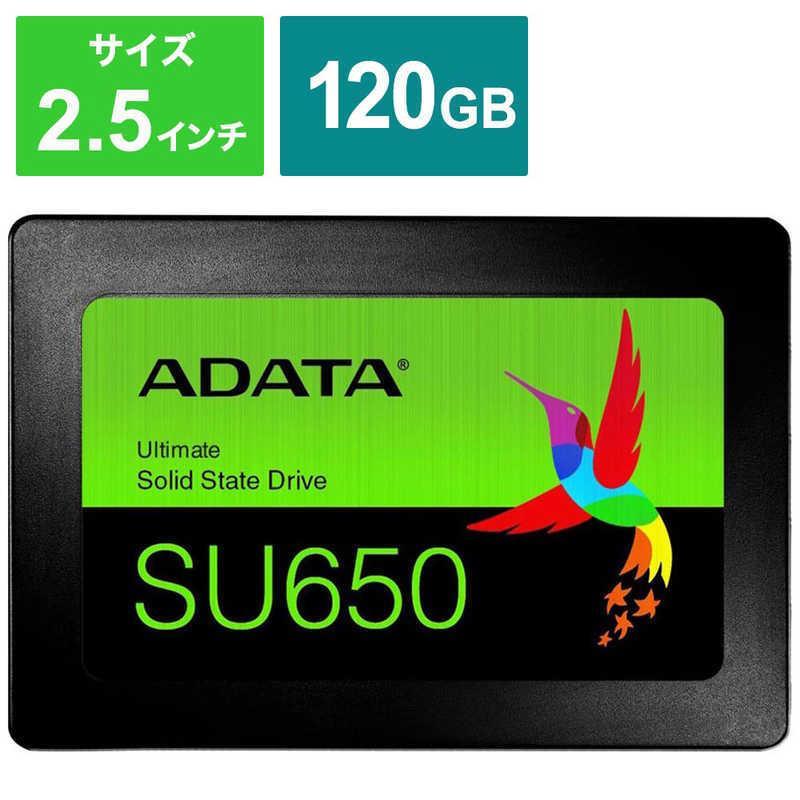 定番から日本未入荷 ADATA 内蔵SSD Ultimate SU650 120GB 《週末限定タイムセール》 2.5インチ ASU650SS-120GT-R
