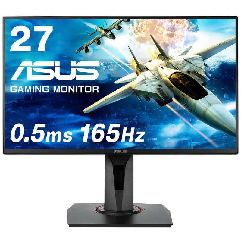 ASUS エイスース VGシリーズ VG278QR 今季も再入荷 ゲーミング 27型液晶ディスプレイ ギフ_包装