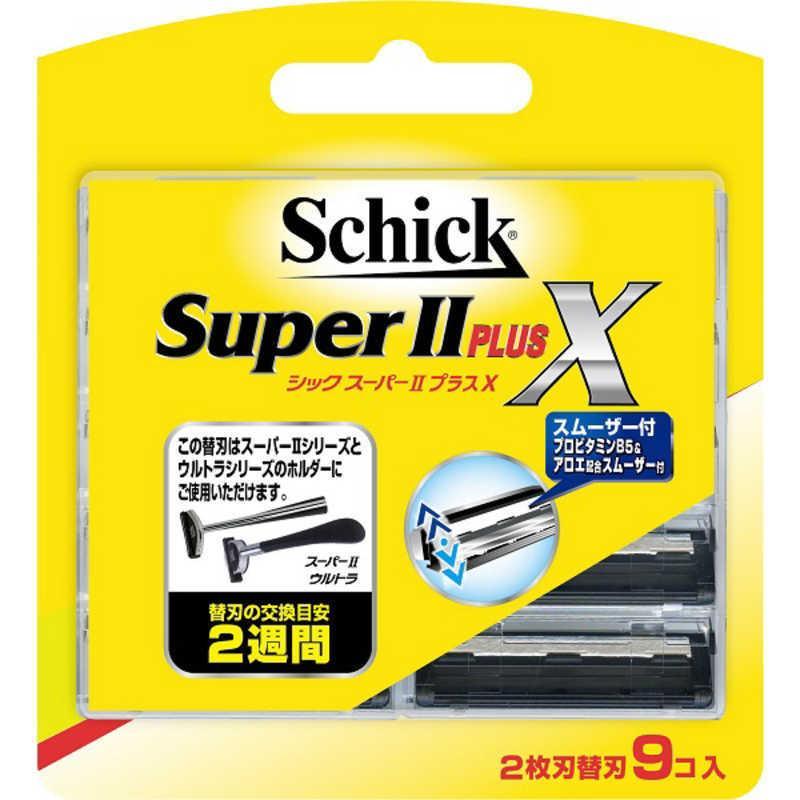 シック スーパーIIプラスX 定番スタイル 低廉 替刃 9個入