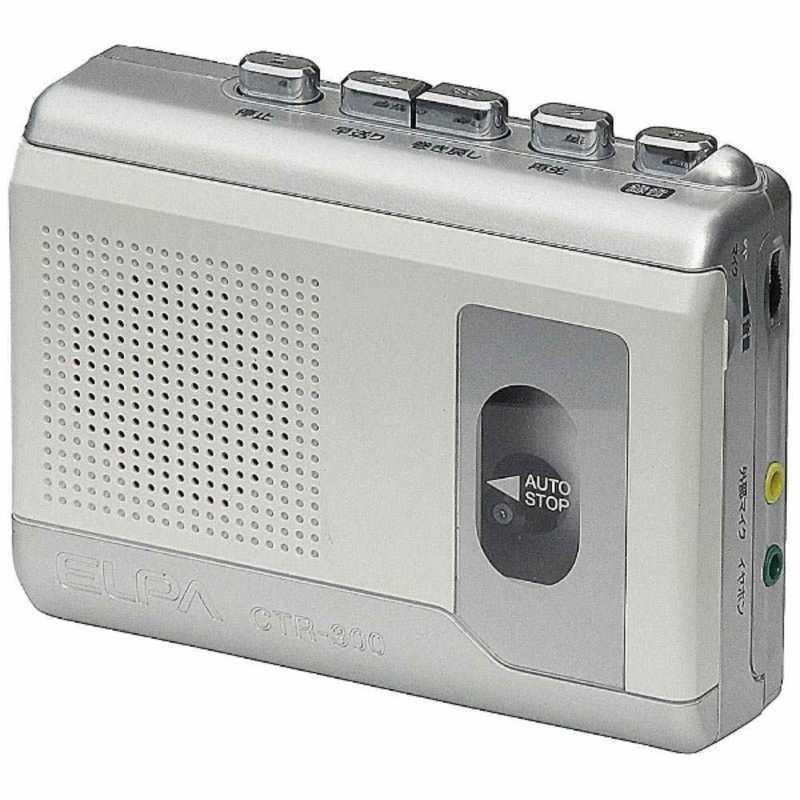 ELPA 数量限定アウトレット最安価格 入手困難 カセットテープレコーダー CTR-300