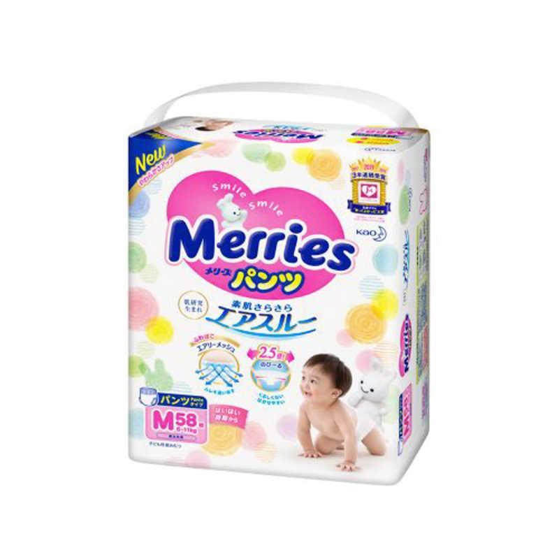 お買い得 花王 Merries メリーズ パンツ 最新 Mサイズ さらさらエアスルー 〔おむつ〕 58枚