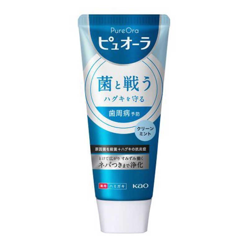 花王 Pure Oral セール特価 アウトレット 薬用ピュオーラ 115g ST 〔歯磨き粉〕 クリーンミント
