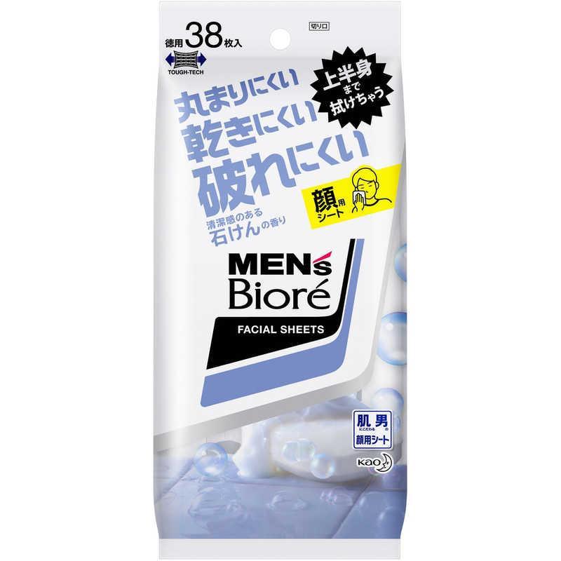 花王 贈物 MEN's Biore メンズビオレ 洗顔シート 清潔感のある石けんの香り 卓上用 〔その他洗顔〕 売れ筋ランキング 38枚