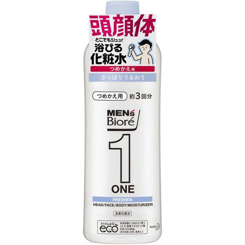 国内正規品 花王 激安卸販売新品 メンズビオレONE全身化粧水スプレーさっぱり詰替 MBワンケショウサッパリカエ 340